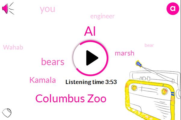 AL,Columbus Zoo,Bears,Kamala,Marsh,Engineer,Wahab