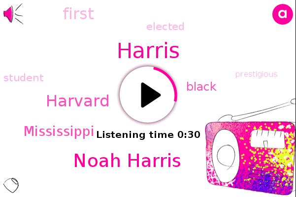 Noah Harris,Mississippi,Harvard,Harris