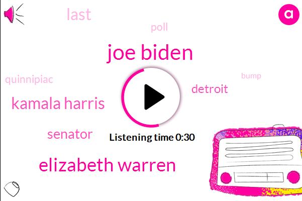 Listen: Sen. Elizabeth Warren Gains In 2020 Poll After Debate