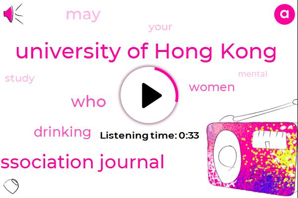 Canadian Medical Association Journal,University Of Hong Kong