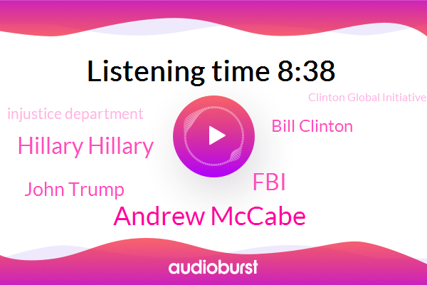 Listen: Andrew Mccabe, Hillary Hillary, John Trump discussed on CRUSADE Channel Previews