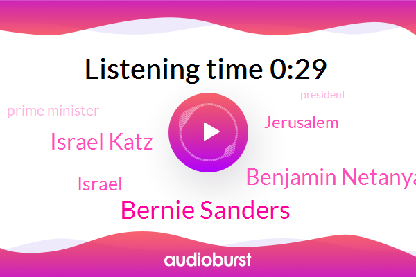 Listen: Sanders: Israel run by 'reactionary racist' in Netanyahu