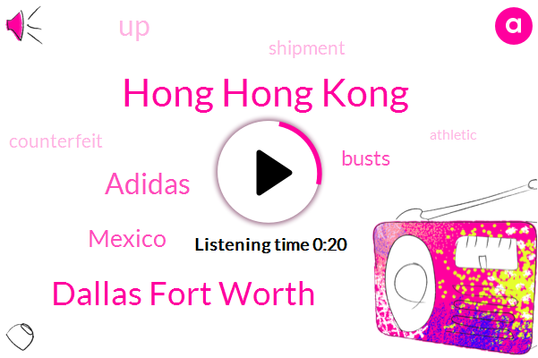 Listen: Border Patrol Seizes Millions In Counterfeit Shoes From Hong Kong At Dallas-Fort Worth