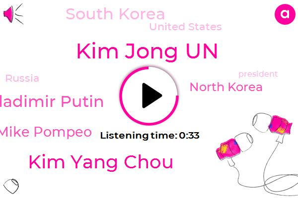 Listen: North Korea removes leader Kim's right-hand man