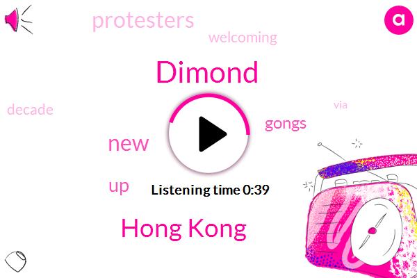 Hong Kong,Dimond