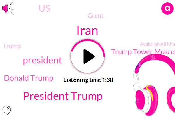 Iran,President Trump,Donald Trump,Trump Tower Moscow,United States,Grant,Ayatollah Ali Khamenei,John Bolton,Jessica Dean,Bishop Kearney,Mike Pompeo,Catholic High School,CNN,Michael Cohen