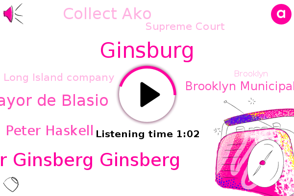 Listen: New York City Will Rename Brooklyn Municipal Building After Ruth Bader Ginsburg