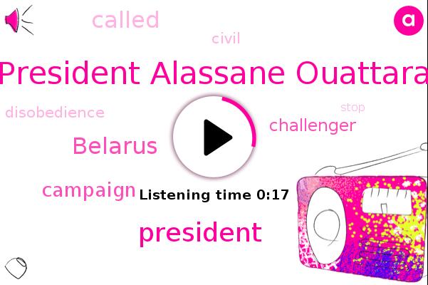 President Alassane Ouattara,President Trump,Belarus