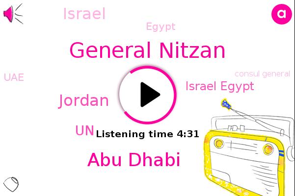 Israel,Egypt,Israel Egypt,Gulf,UAE,Consul General,Iran,Middle East,UN,General Nitzan,New York,Abu Dhabi,Dubai,Montana,Jordan,Amman,Sinai