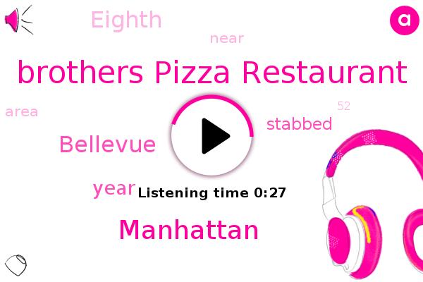 Brothers Pizza Restaurant,Manhattan,Bellevue