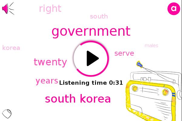 South Korea,Government