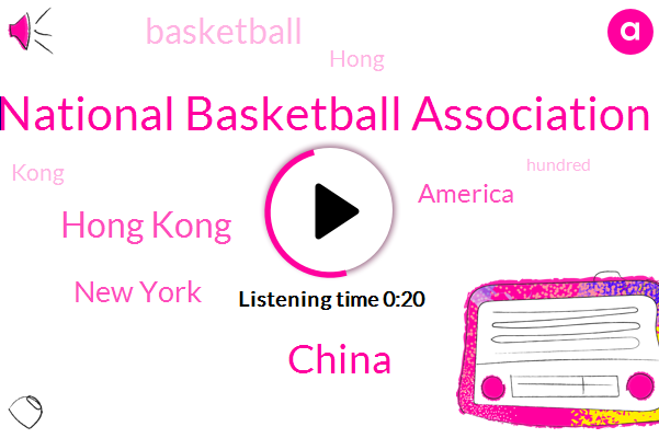 Listen: Hong Kongers use NBA game as new protest tactic