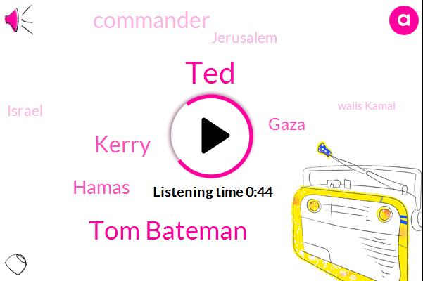 Listen: Israeli airstrike kills Islamic Jihad commander in Gaza home