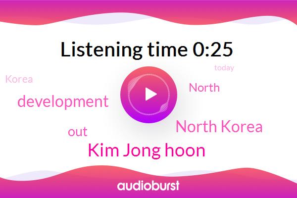 North Korea,Kim Jong Hoon