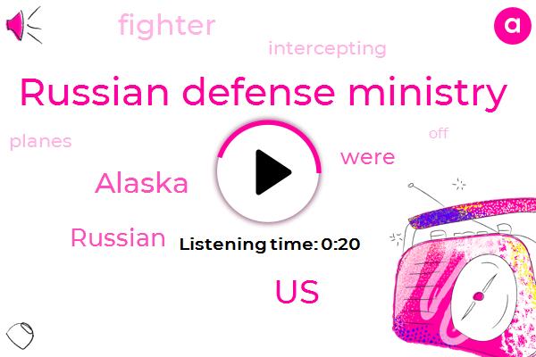 Listen: 6 Russian planes intercepted by US off Alaska coast