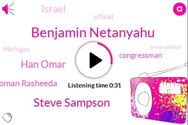 Listen: Israel official: Netanyahu weighing ban on Omar, Tlaib visit