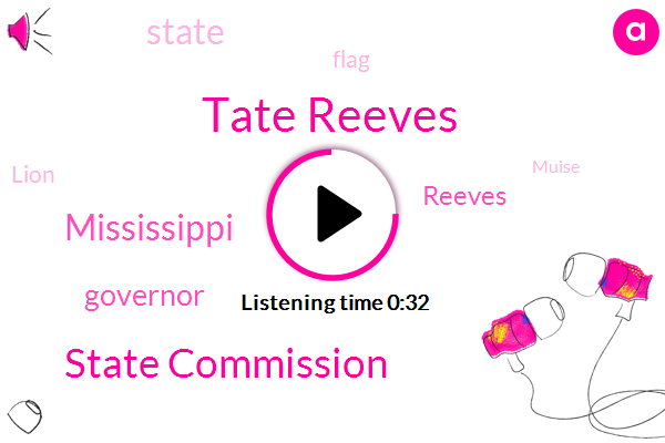 Tate Reeves,State Commission,ABC,Mississippi