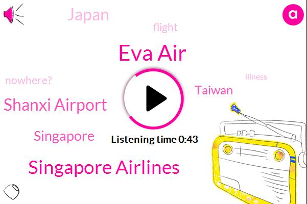 Singapore Airlines,Eva Air,Singapore,Shanxi Airport,Dick,Taiwan,Japan