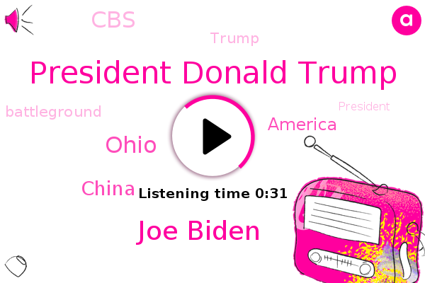 President Donald Trump,Joe Biden,Ohio,CBS,China,America