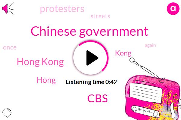 Listen: Hong Kong Protesters Rally Against China
