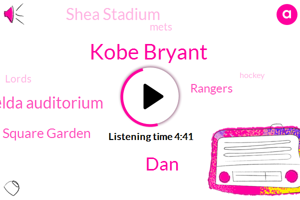 Lee Elda Auditorium,Kobe Bryant,Madison Square Garden,Rangers,Shea Stadium,Mets,Hockey,DAN,Lords