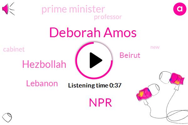 Lebanon,Prime Minister,NPR,Deborah Amos,Beirut,Professor,Hezbollah