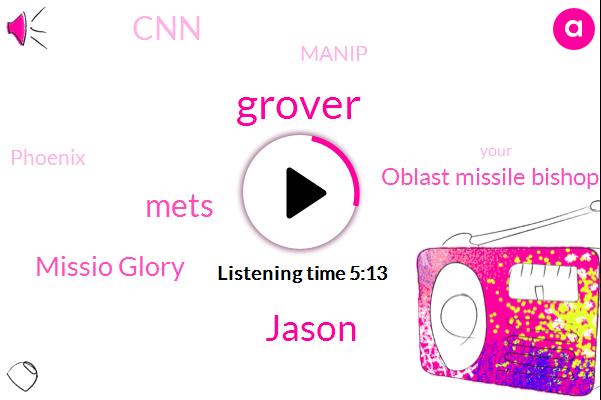Listen: A Prayer For You, Join Me! - burst 4