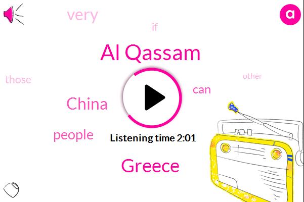 Al Qassam,Greece,China