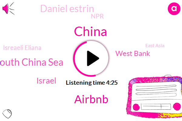 Airbnb,China,South China Sea,Israel,West Bank,Daniel Estrin,NPR,Isreaeli Eliana,East Asia,Philippines,Daniel Wise,Julie Mccarthy,Sodastream,Isreaeli,Manila,UN,Jerusalem,JIM