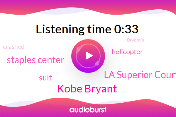 La Superior Court,Staples Center,Kobe Bryant