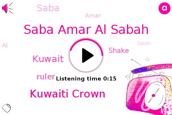 Saba Amar Al Sabah,Kuwaiti Crown,Kuwait