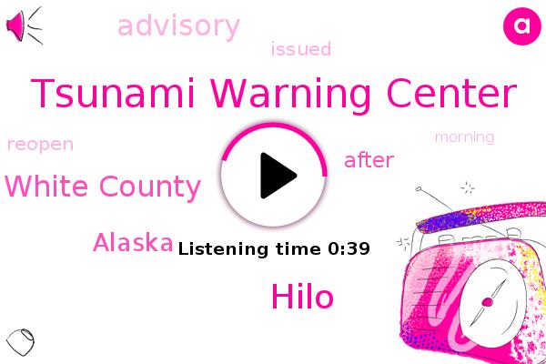 Listen: 7.5 magnitude Alaska earthquake triggers tsunami advisory