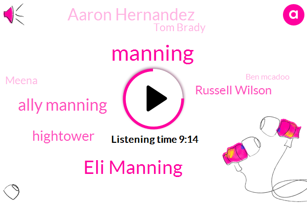 Eli Manning,Giants,Football,NFL,Ally Manning,Patriots,Hightower,Russell Wilson,Manning,New York,Aaron Hernandez,United States,Tom Brady,Meena,Ben Mcadoo,Danny Dimes,Twitter,Philip Rivers