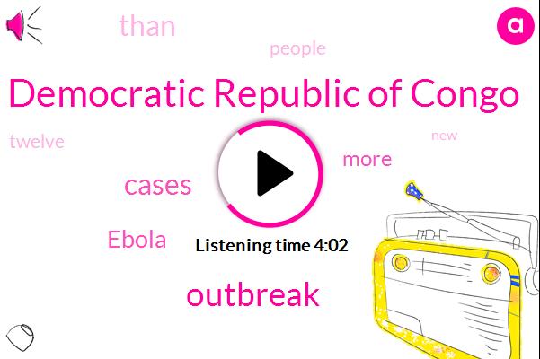 Listen: Ebola outbreak in Congo declared a global health emergency