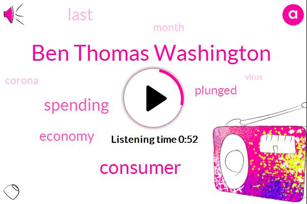 Listen: US consumer spending sinks by record 13.6% in face of virus