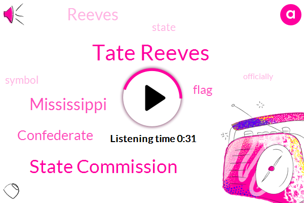 Tate Reeves,State Commission,Mississippi