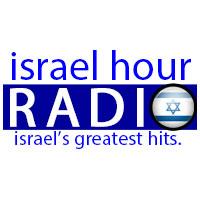A highlight from Episode #1074: Israeli Girl Power!