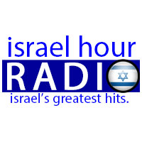 A highlight from Episode #1075: An Israeli Passover Playlist