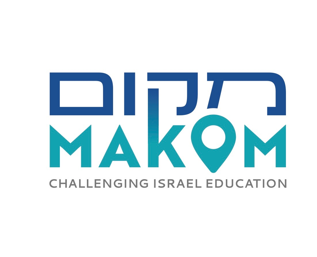 "Fresh update on ""three thousand years"" discussed on Makom Israel Teachers Lounge"