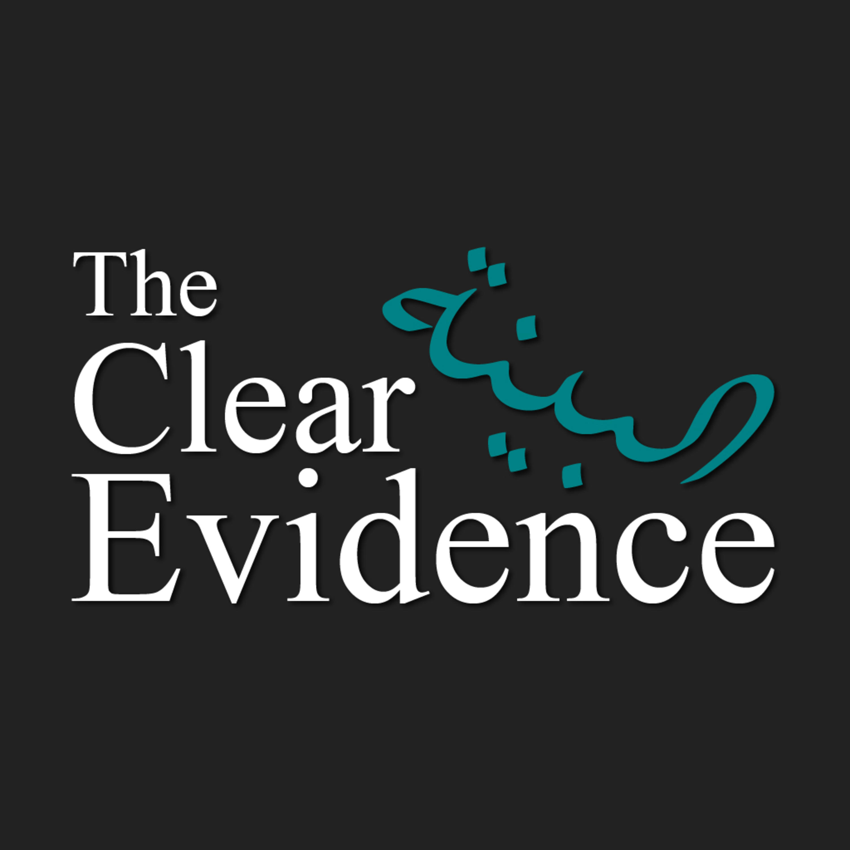 The Clear Evidence